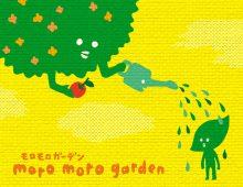 Moro Moro Garden
